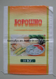 50kg High Quality Practical BOPP Rice Bag (KR114) pictures & photos