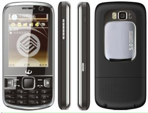 Mobile Phone (T8)
