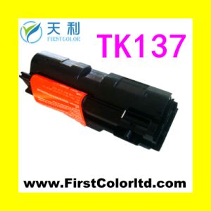 Black Copier Toner Cartridges for Kyocera Tk137