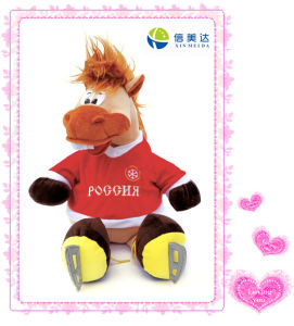 Plush Skating Horse Soft Toys (XMD-0085C) pictures & photos
