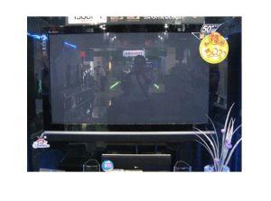 50 Inch Digital HD TV (50PC5R)