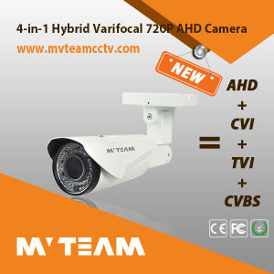 1MP/1.3MP/2.0MP 720p 960p 1080P Full HD IP IP66 Waterproof IR Bullet CCTV Security Camera Mvt-M6280 pictures & photos