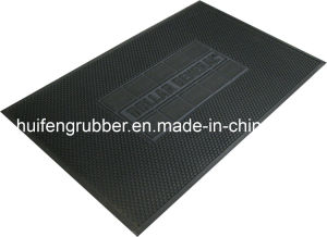 Recycled Rubber Mat