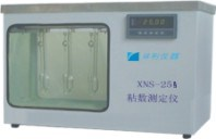 Cracking Tester Testing Equipment (XNS)