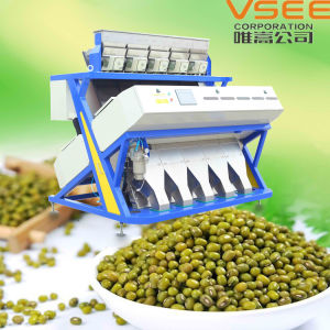 Vsee RGB Full Color Green Bean Color Sorter pictures & photos