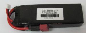2200mAh 7.4V Airplane Model Battery