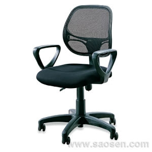 Office Chair (YW-04005A)