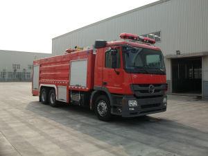 11T Water Tank Fire Truck (SXF5260GXFSG110B)