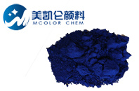 Pigment Blue 15: 3