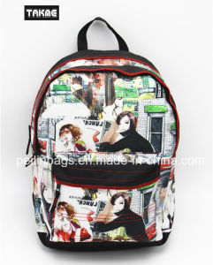 Double-Bag Printing Bag for Campus/Sports/Leisure (gauge nylon) pictures & photos