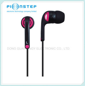 Good Style and Super Quality Mobile Earphone
