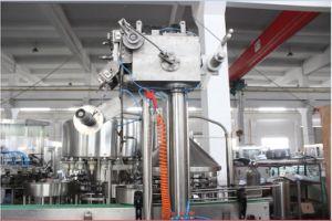 Automatic Monobloc Yogurt Bottle Aluminum Foil Filling and Sealing Machine pictures & photos