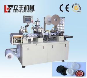 Automatic Plastic Lid Making Machine Cy-450g pictures & photos