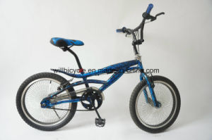 Cobra BMX Freestyle 20 Road Bike
