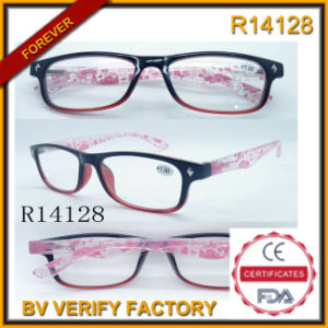 Dropshipping Wholesale Products Lady′s Eye Glasses (R14128) pictures & photos