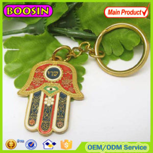 Funny Custom Shape Metal Keychain Middle East Hamsa Keychain #17682 pictures & photos