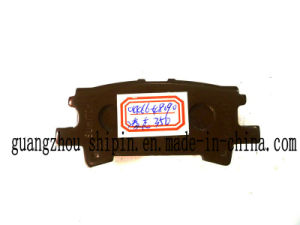 04466-48090 Semi Metal Copper Top Brake Pads for Toyota pictures & photos