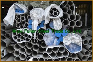 Best Choice Best Price 304 Stainless Steel Pipe pictures & photos