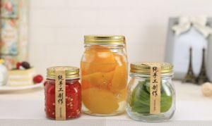 Glass Bottle for Honey&Jam Jars with Sealable Metal Lid pictures & photos