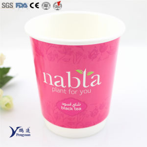 Disposable Double Walled Insulated Hot Coffee Paper Cups pictures & photos
