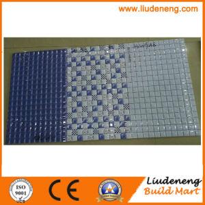 Glazed 30X45cm Digital Ceramic Wall Tile