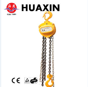 Hua Xin Good Price 5ton 3meter Chain Pulley Block pictures & photos