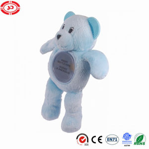 Petite Creations Baby Bottle Buddy Bear Blue Plush Toy pictures & photos