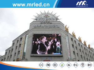 P16 (256X256mm) Outdoor Fixed Installation LED Display Case with DIP346 pictures & photos
