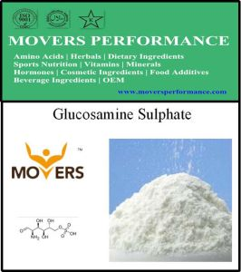 Nutrition Supplement Glucosamine Sulphate/ Glucosamine Sulphate Potassium pictures & photos