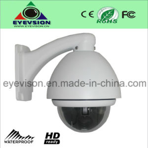 CCTV HD (960H) CCD Dome Security Camera (EV-PTZ71500-Ma) pictures & photos