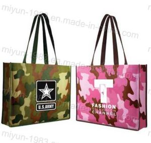 Customized Promotional Eco-Friendly PP Nonwoven Shopping Tote Bag (M. Y. C. -006)