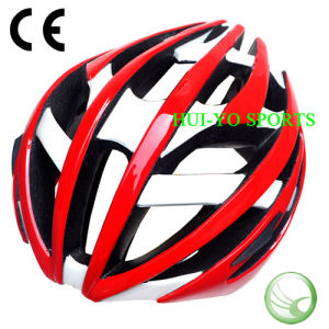 Professional Bike Helmet, in-Mold Helmet, Aero Road Helmet, High-End Bicycle Helmet pictures & photos