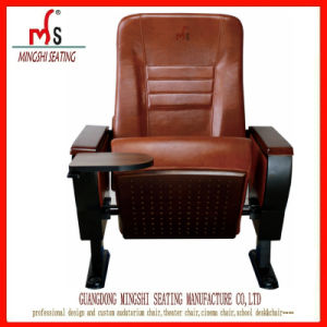 Leather Auditorium Chair (Ms-217)