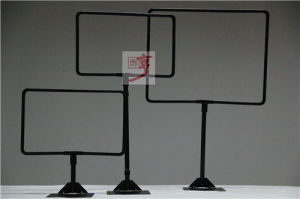 SGS Metal Sign Adjustable Holder with Plastic Price Frame