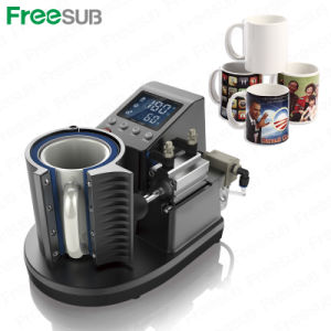 2015 First Arrival Mug Heat Press Machine Sublimation Printing Machine (ST-110) pictures & photos