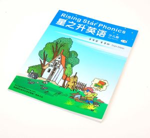 Soft Cover Perfect Binding Book Printing (DPB-013) pictures & photos