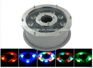 N-Lu1163 12W LED Fountain Light with DMX512 Control