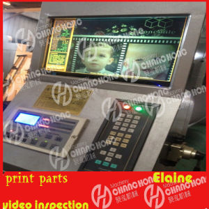 Video Inspection Computer of Printing Machine pictures & photos