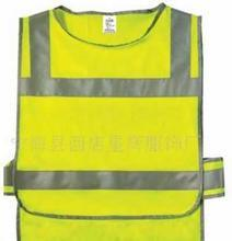 ANSI/107 Standard Hot Sale High Reflective Safety Coat pictures & photos