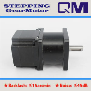 NEMA23 L=42mm Stepping Motor / Gearbox Ratio 1: 4