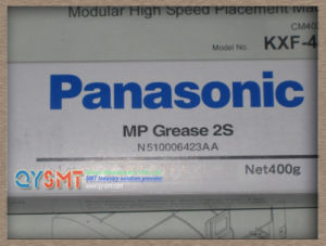 Panasonic Cm MP Grease 2s N510006423AA pictures & photos