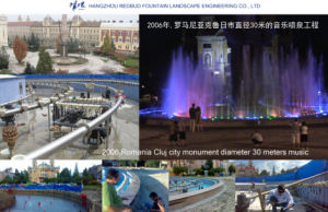 2012 Music Fountain Project in Yuyao Makin Park (dynamic longitudinal mechanical swing) pictures & photos