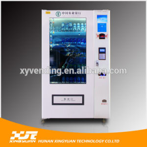 Transparent Touch Screen Vending Machine for T-Shirt, Cardboard pictures & photos