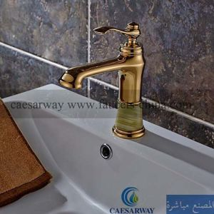 Golden and Jade High Body Basin Faucet pictures & photos