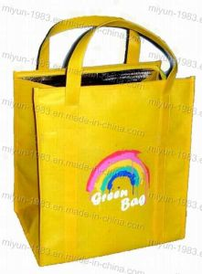 Cooler Bag, Insulated Cooler Bag, Lunch Cooler Bag, Wine Cooler Bag (M. Y. C. -013) pictures & photos