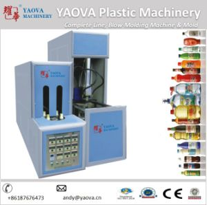 5gallon / 20L Water Bottle Semi Automatic Stretch Bottle Making Machine pictures & photos