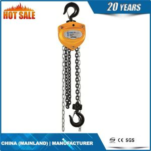 High Quality 360 Dgree Overload Chain Hoist (HSZ-C) pictures & photos