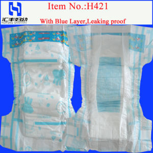 Disposable Baby Diaper with Leaking Guard and Blue Layer (H421#) (H421) pictures & photos