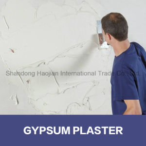 Modified Hydroxypropyl Methyl Cellulose Construction Gypsum Plaster Used Mhpc HPMC pictures & photos