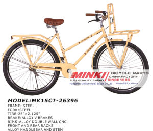 26′′ Adult City Retro Commut Bicycle with Front Rack pictures & photos
